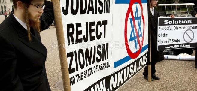 251161-anti-zionist_2-1728x800_c